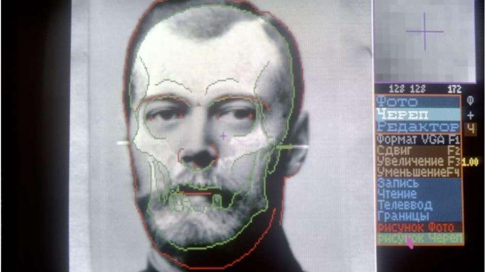 Várias análises confirmaram a autenticidade das ossadas encontradas em Ecaterimburgo Foto: Getty Images / BBC News Brasil