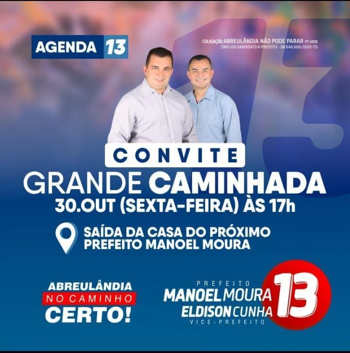Coligação petista anuncia caminhada para sexta - feira (0) - Foto: Divulgação